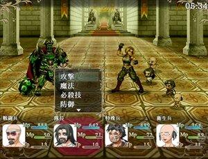 真・一本道RPG ゴマウェ Screenshot