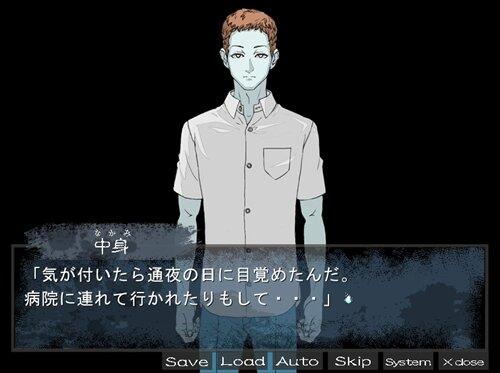 転生天命 Game Screen Shot1