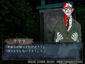 転生天命 Game Screen Shot3
