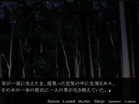 転生天命 Game Screen Shot4