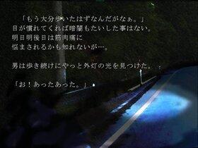 転生天命 Game Screen Shot5