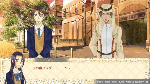 リッチフラグ! Game Screen Shot1