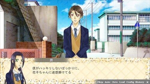 リッチフラグ! Game Screen Shot5