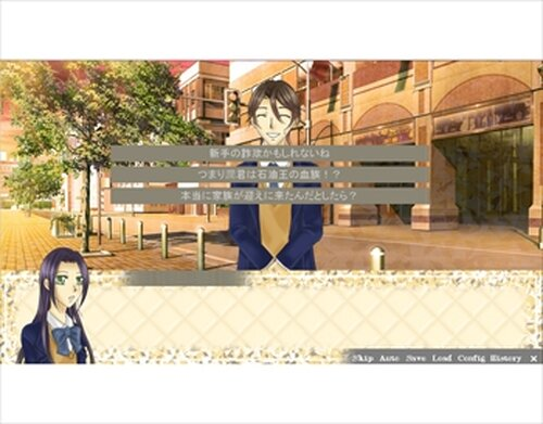 リッチフラグ! Game Screen Shots