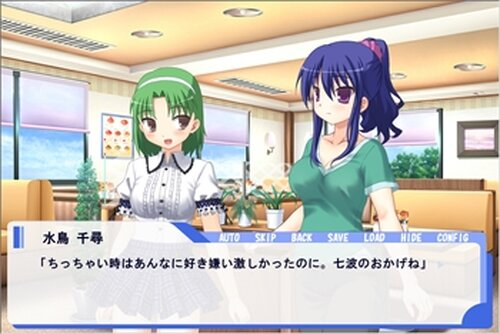 波にちどり Game Screen Shot2