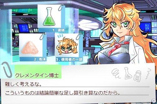 サブリミナル★ドレッシング Game Screen Shot1