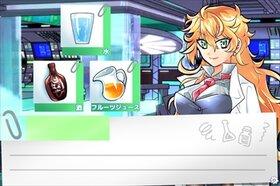 サブリミナル★ドレッシング Game Screen Shot3