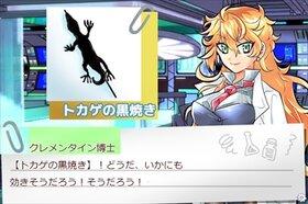 サブリミナル★ドレッシング Game Screen Shot4