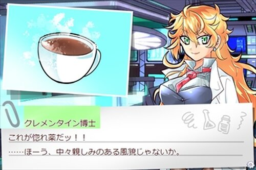 サブリミナル★ドレッシング Game Screen Shot5