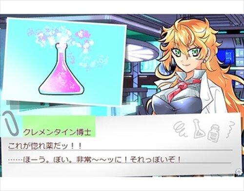 サブリミナル★ドレッシング Game Screen Shots
