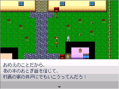 trialmaze_ReMake Game Screen Shot