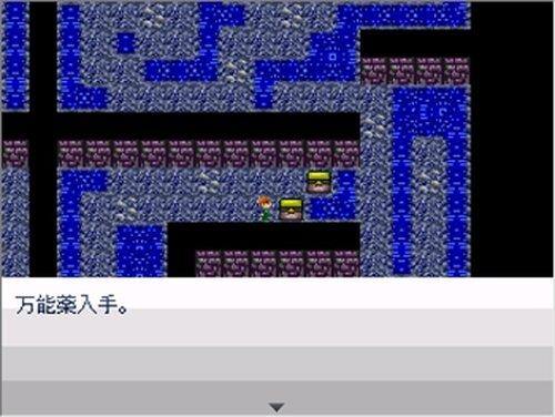 trialmaze_ReMake Game Screen Shot4