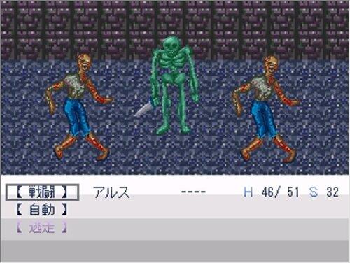 trialmaze_ReMake Game Screen Shots