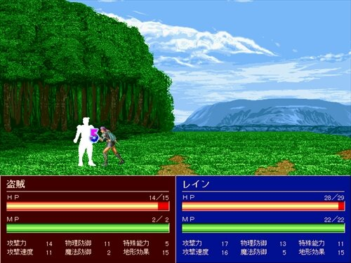 盗賊レインの英雄伝 Game Screen Shot1