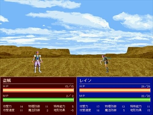盗賊レインの英雄伝 Game Screen Shot3
