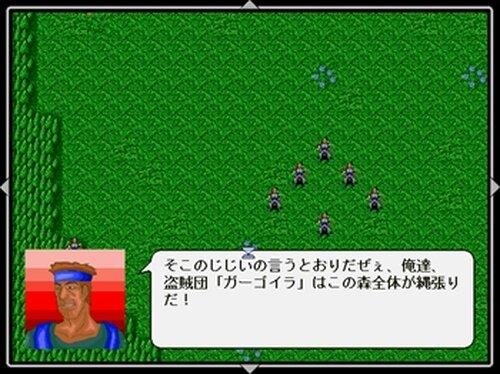 盗賊レインの英雄伝 Game Screen Shot4