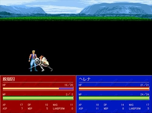 RAIN2_元盗賊レインの英雄伝 Game Screen Shot3