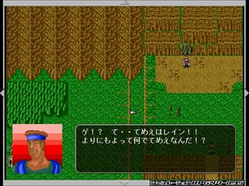 RAIN2_元盗賊レインの英雄伝 Game Screen Shot5