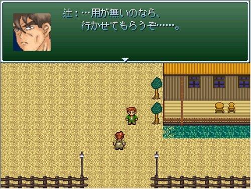 favor《依頼》3話:ガンナー・バラン,4話:殺人兵器S.K.G Game Screen Shot1