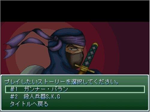 favor《依頼》3話:ガンナー・バラン,4話:殺人兵器S.K.G Game Screen Shot2