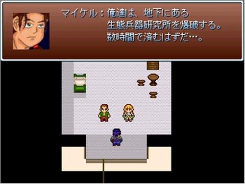 favor《依頼》3話:ガンナー・バラン,4話:殺人兵器S.K.G Game Screen Shot3