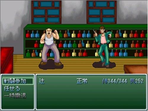 favor《依頼》3話:ガンナー・バラン,4話:殺人兵器S.K.G Game Screen Shot4