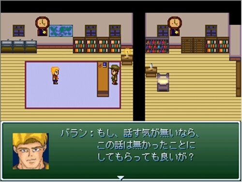 favor《依頼》3話:ガンナー・バラン,4話:殺人兵器S.K.G Game Screen Shot5