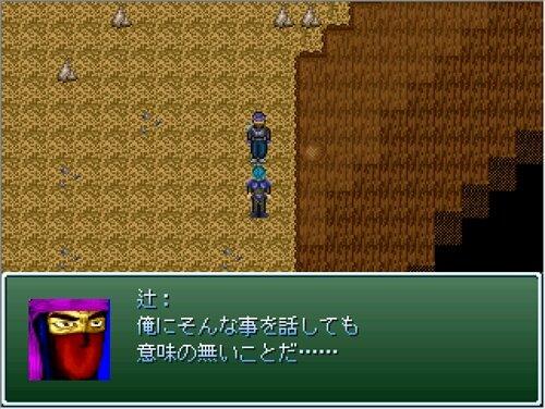 favor《依頼》5話:不死身の男 Game Screen Shot1