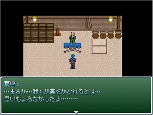 favor《依頼》5話:不死身の男 Game Screen Shot2