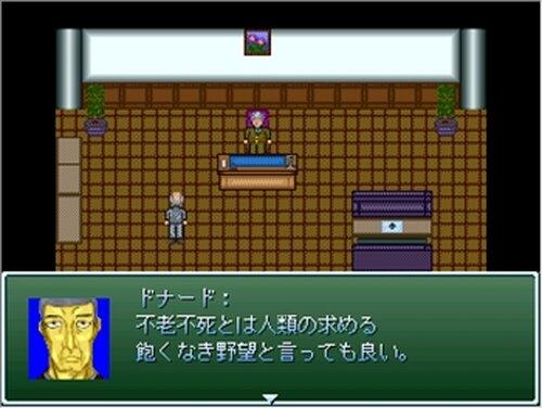 favor《依頼》5話:不死身の男 Game Screen Shot3