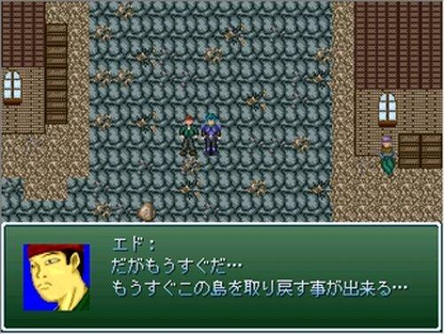 favor《依頼》5話:不死身の男 Game Screen Shot4