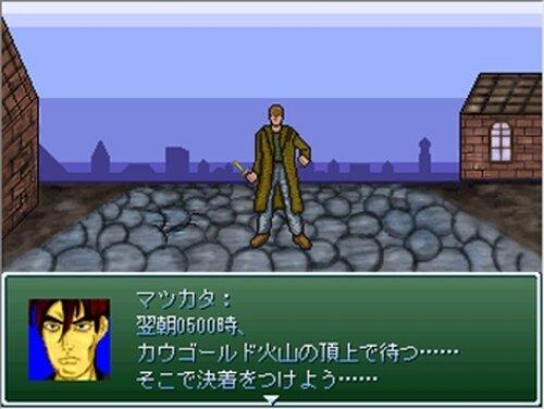 favor《依頼》5話:不死身の男 Game Screen Shot5