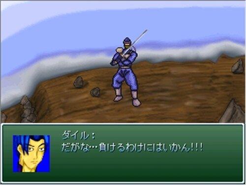 favor《依頼》5話:不死身の男 Game Screen Shots