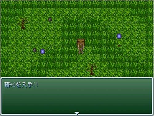 favor《依頼》6話:奪われた辻丸 Game Screen Shot5