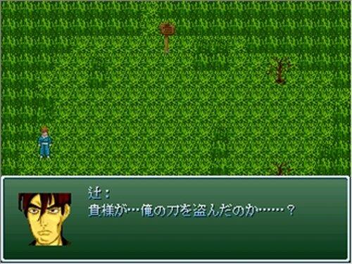 favor《依頼》6話:奪われた辻丸 Game Screen Shots