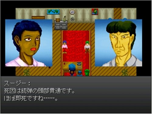 favor《依頼》7話:アサッシン同盟 Game Screen Shot2