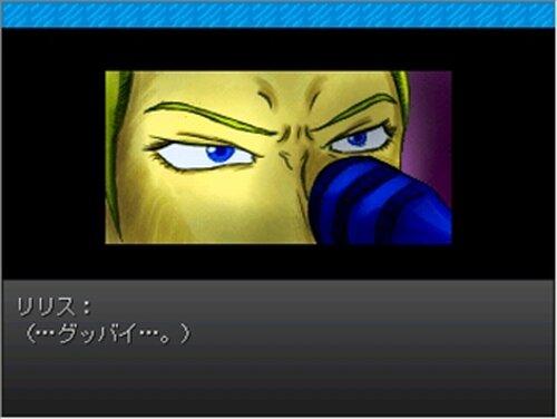 favor《依頼》7話:アサッシン同盟 Game Screen Shot3