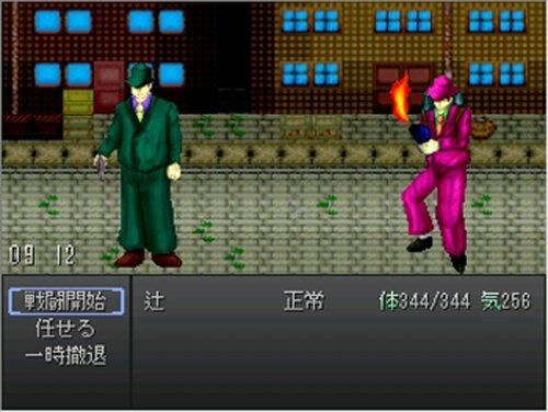 favor《依頼》7話:アサッシン同盟 Game Screen Shot5