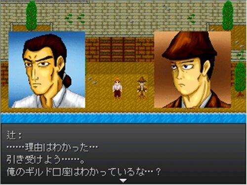 favor《依頼》7話:アサッシン同盟 Game Screen Shots