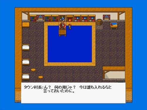 trialmaze Game Screen Shot