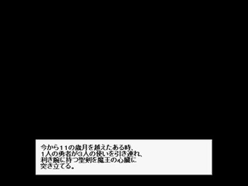 trialmaze Game Screen Shot2