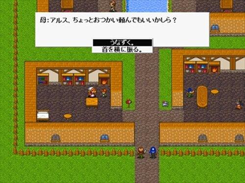 trialmaze Game Screen Shot3