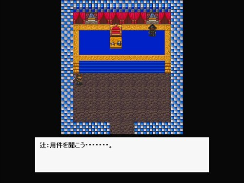 favor《依頼》1話:レジスタンスを排除せよ Game Screen Shot
