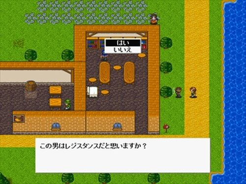 favor《依頼》1話:レジスタンスを排除せよ Game Screen Shot3