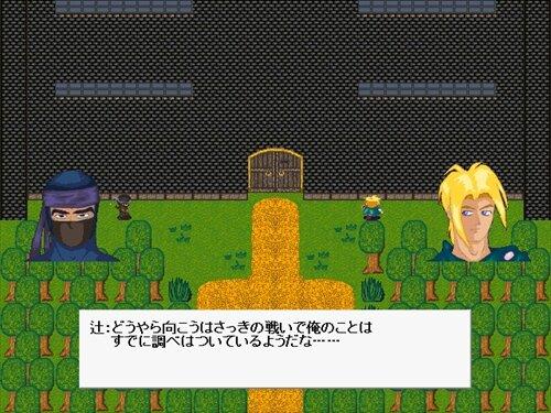 favor《依頼》2話:魔刹党原霧丸 Game Screen Shot1