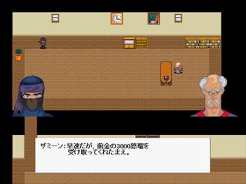 favor《依頼》2話:魔刹党原霧丸 Game Screen Shot2
