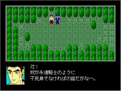 BSG_GAMES Game Screen Shot1