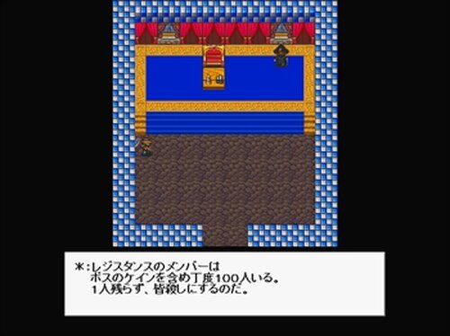 BSG_GAMES Game Screen Shot2