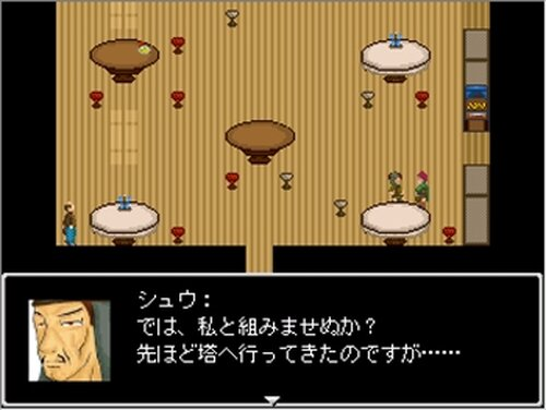 BSG_GAMES Game Screen Shot4