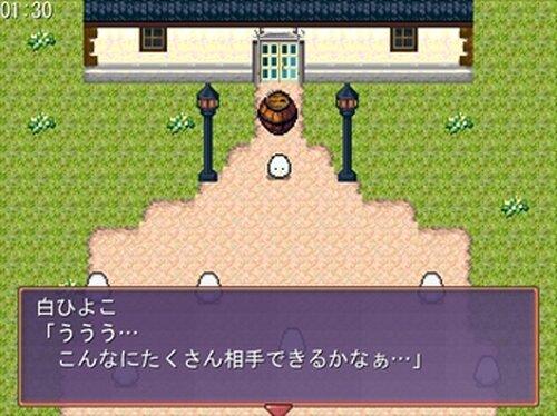 ハロウィンパニック Game Screen Shot3